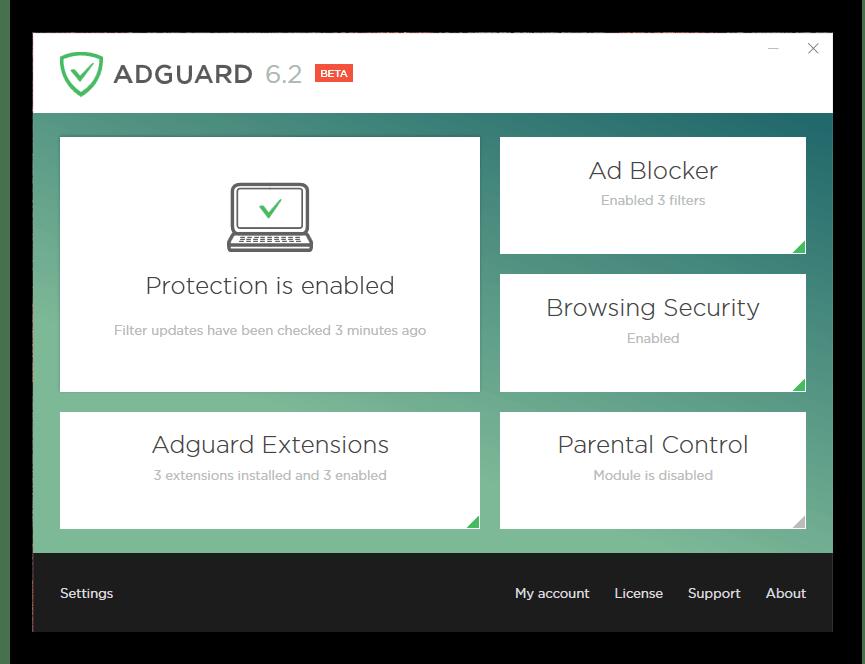 adguard-premium-serial-key