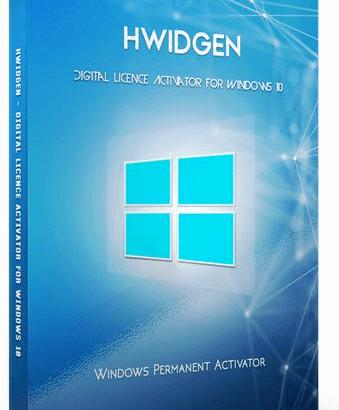 Hwidgen Working Key